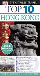 Slika za produkt Eyewitness Travel Guide: Hong Kong, Top 10                                                          .